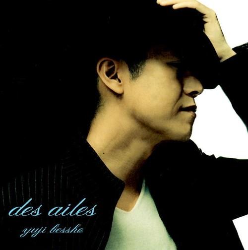 【CD:New Album】des ailes