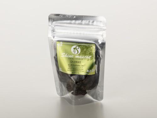 ゴールデンウイーク特別商品:安心院干しぶどう「シャインマスカット(35g)」×2袋で1袋の値段