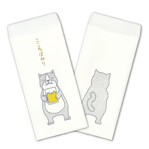 【ポチ袋 こころばかり】ネコおっさん ビール