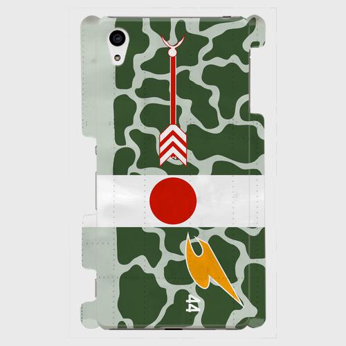 大日本帝国陸軍二式複座戦闘機-屠龍-丁型-飛行第53戦隊第三震天制空隊所属機 Xperia Z4