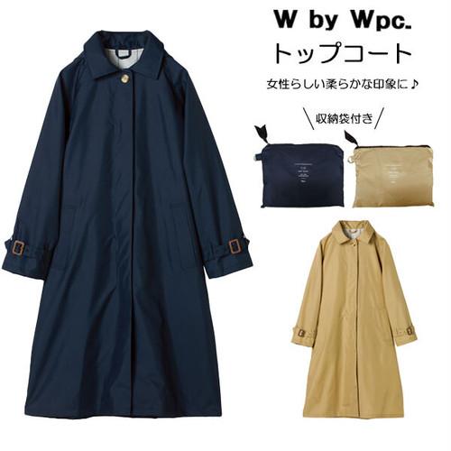 W by wpc.トップコート