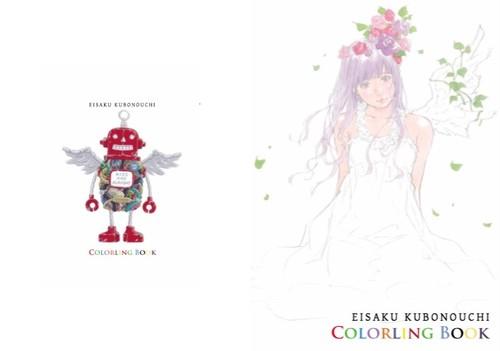 ぬりえ/COLORLING BOOK