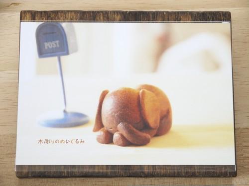 【ポストカード】ゾウさん 伏せ寝