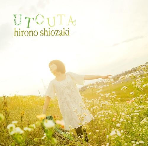 3rd Album UTOUTA