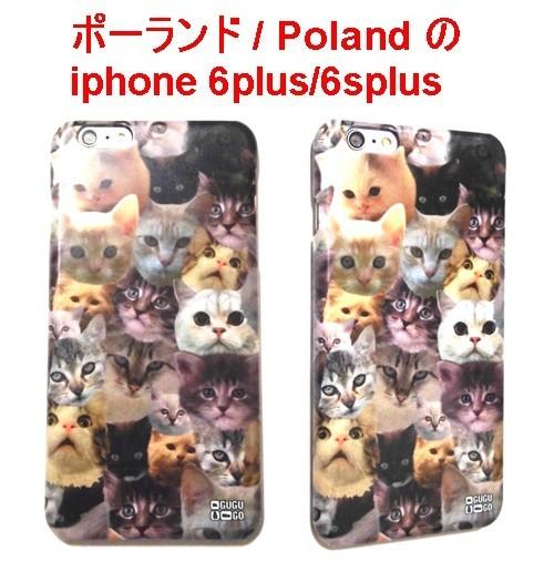 MrGUGU&MissGO ミスターググアンドミスゴー ポーランド 猫 Catz phone case iphone 6plus / 6splus アイフォン シックス プラス ケース ねこ 海外 ブランド