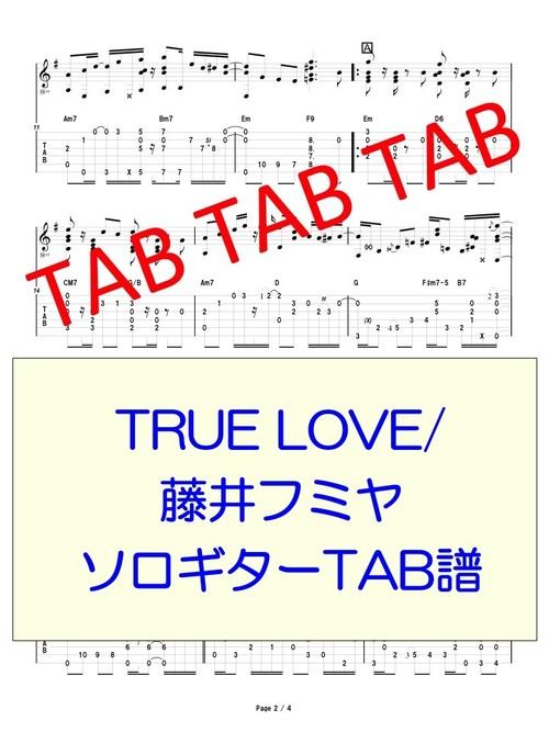 TRUE LOVE/藤井フミヤ ソロギターTAB譜