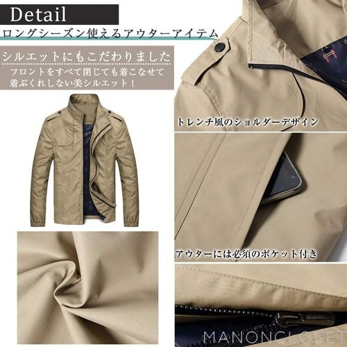 【最終処分】[マノンクローゼット]  メンズジャケット 長袖 ビジネス 無地 カジュアル 秋しんぴ