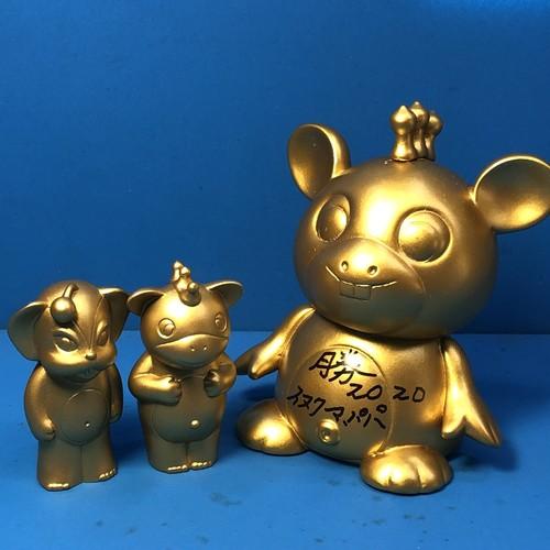 【黄金ゴールド】快獣ブースカ・貯金箱&指人形セット(サイン付き)