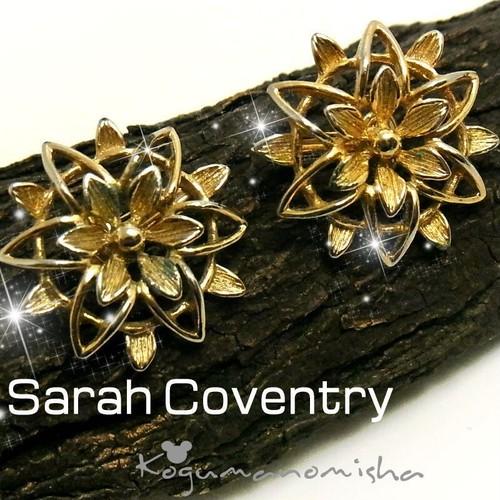 """Sarah Coventry サラ・コベントリー """"Peta lure floral"""" 1966年作 ヴィンテージ フラワー イヤリング"""
