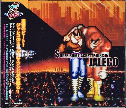 [新品] [CD] SUPER Rom Cassette Disc In JALECO / クラリスディスク