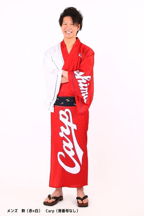 カープ浴衣 メンズ 粋(赤×白) Carp(背番号なし) 仕立て上がり S~LL ポリエステル