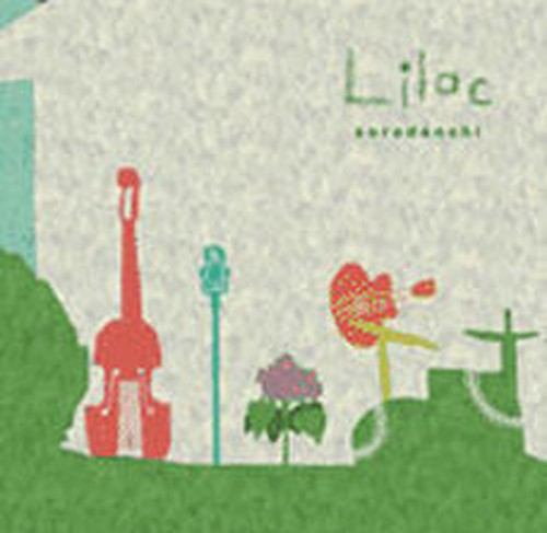 【CD】4th album 『Lilac』 【空団地】