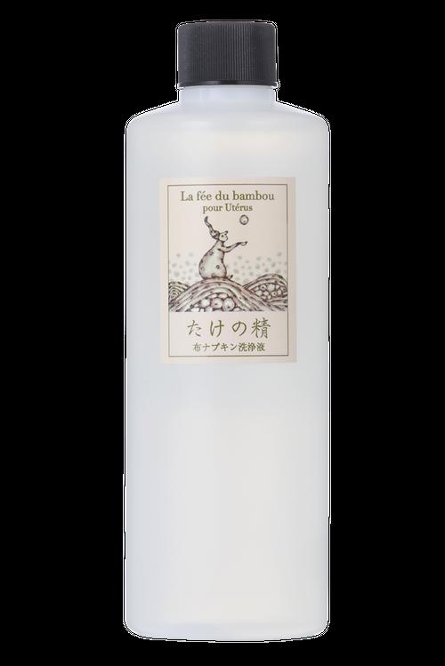 たけの精 (布ナプキン洗浄液)キャップボトル 300ml