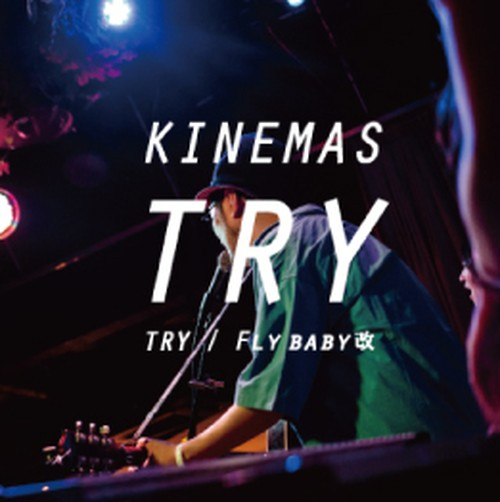 """CD""""TRY / Fly baby 改"""""""