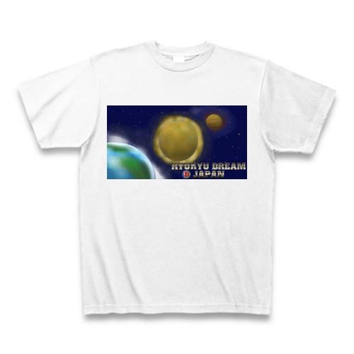 「地球から見た月」Tシャツ