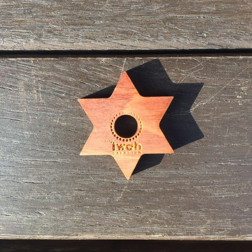 "Wood 45 RPM Record Adapter for 7"" Vinyl"