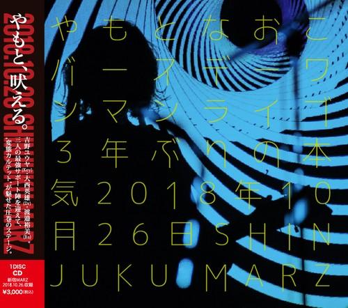【CD】2018.10.26 新宿MARZライブ音源