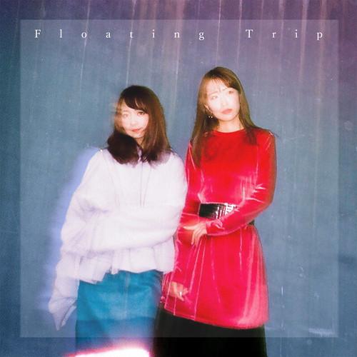 "AmamiyaMaako, HALLCA ""Floating Tirp"" CD"