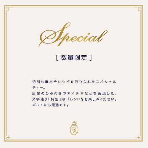 ORIENTAL DEW/茶筒入りギフトセット