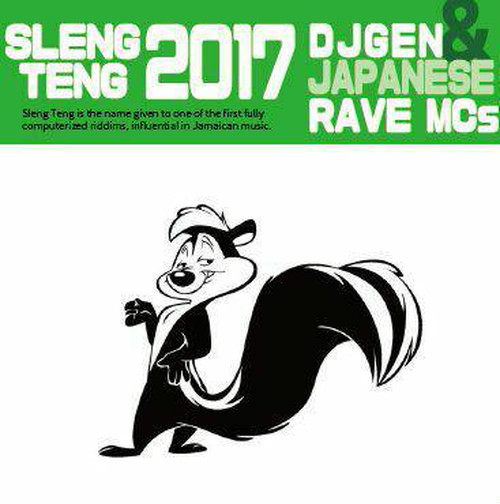 hi-lite Records - Sleng Teng 2017 -ONE WAY ALBUM-
