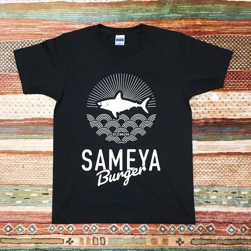 SAMEYA Tシャツ(スミ×白文字)