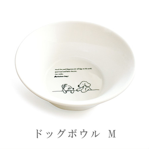 【森修焼】フードボウル ドッグボウル M