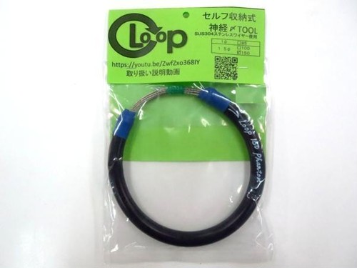 LOOP・PHANTOM(1.5㎜-150㎝)
