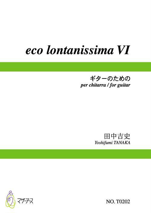 T0202 eco lontanissima V(Guitar solo/Y. TANAKA/Full Score)
