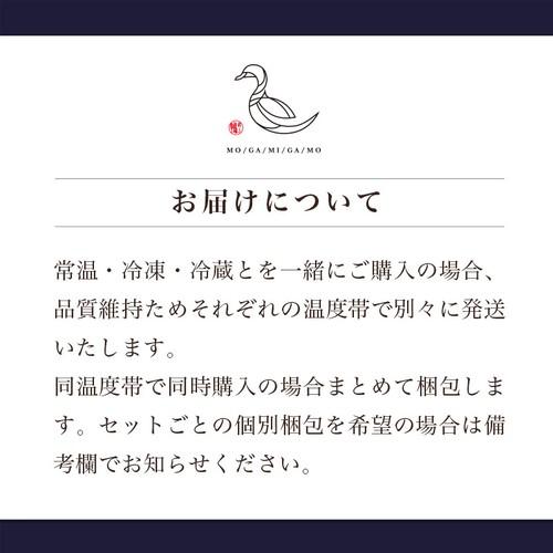 【お得!】満腹鴨すきセット 専門店の味 鴨肉800gの大盛!!(鴨つみれ付き)の商品画像10