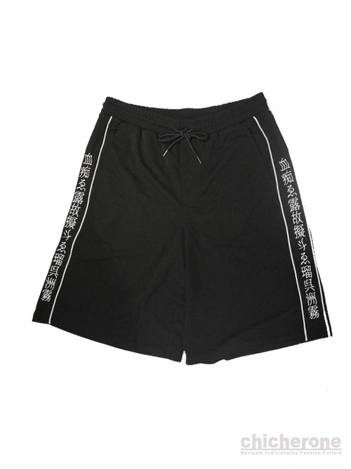 【chi che ro】Corito ergo sum voluminous shorts