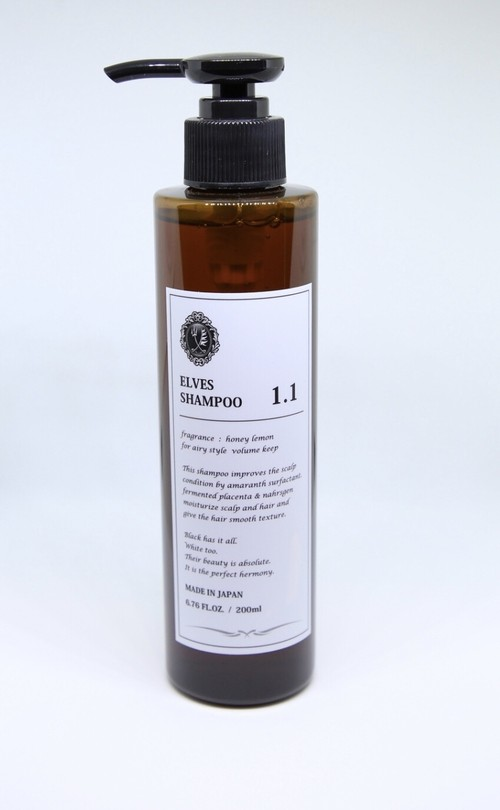 エルベスシャンプー 1.1  200ml