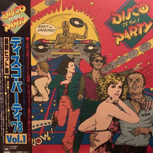 Various - Disco Party '78 (Vol. 1)