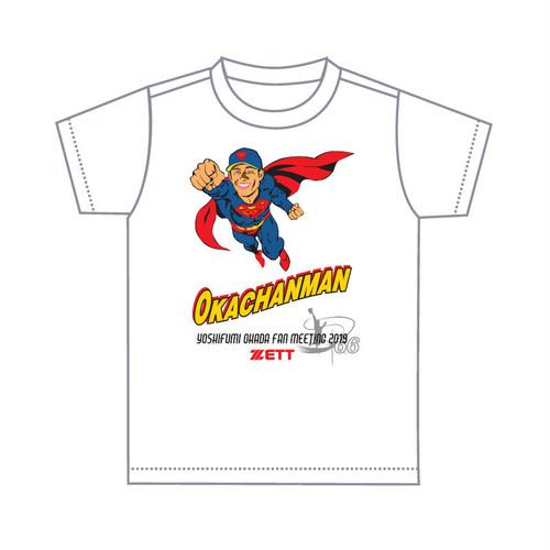 OKACHANMAN白Tシャツ