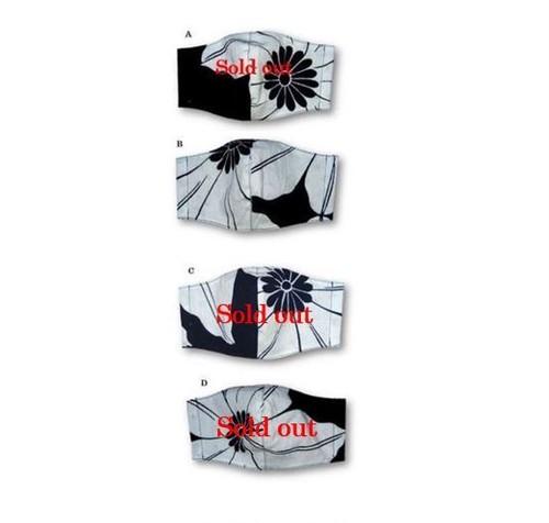 ML45 浴衣リメイクレマチスノマスク(Lサイズ・紺白)