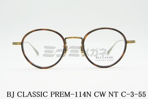 【正規品】BJ CLASSIC(BJクラシック)PREM-114N CW NT C-3-55