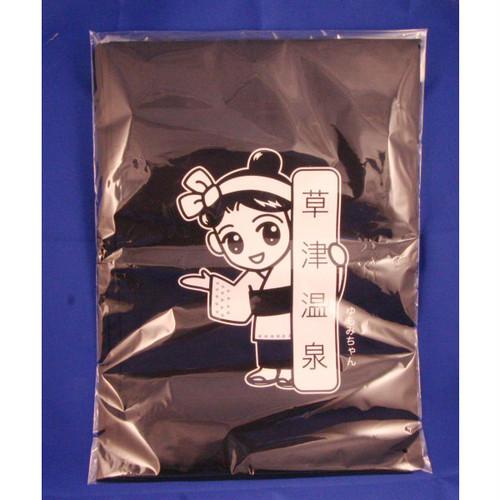 ゆもみちゃん暖簾(のれん)