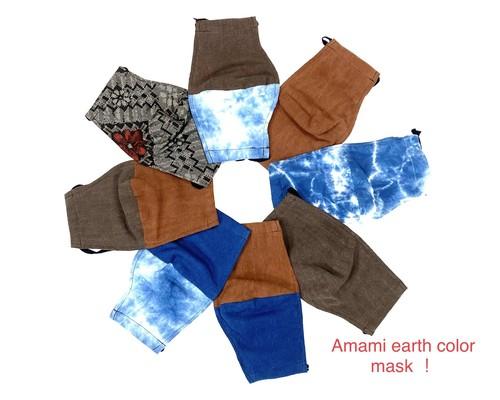 泥染めor藍染めのマスク Mサイズ