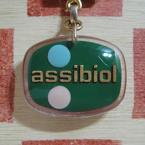 フランス assibiol[アシビオール] 胃腸薬 錠剤 カプセル剤ノベルティ ブルボンキーホルダー