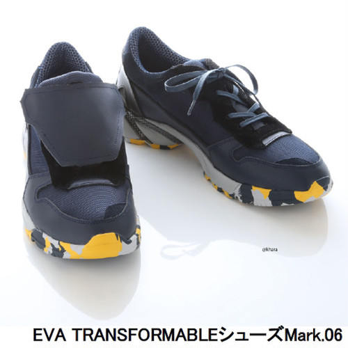 EVA TRANSFORMABLEシューズMark.06 【35,640円 → 32,076円!】