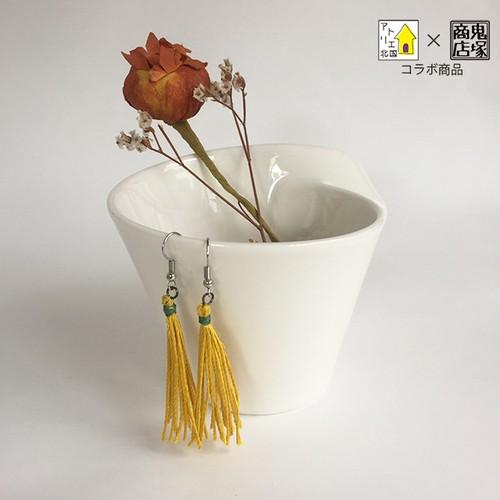草木染め糸のタッセルピアス イエロー