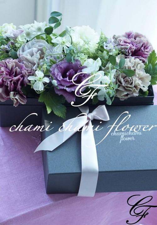 BoxFlower生花(旬の花材をギュッと可愛く)お写真はイメージです。