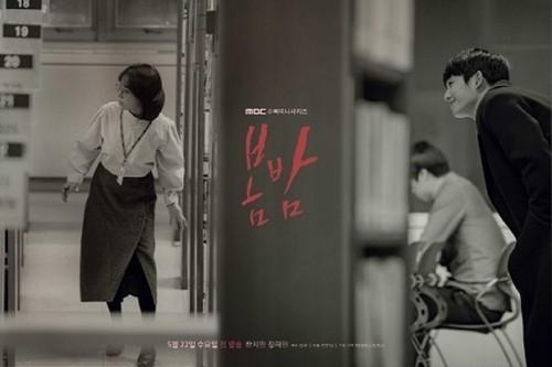☆韓国ドラマ☆《春の夜》Blu-ray版 全16話 送料無料!