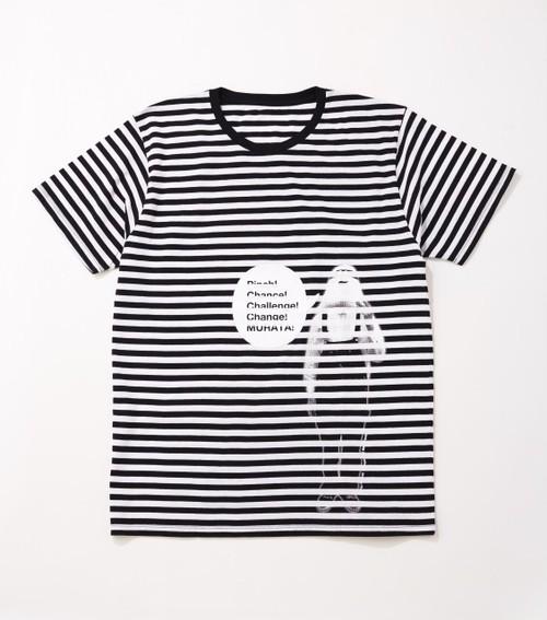 【あるだけ一点商品】黄昏Tシャツ ボーダー(白×黒) XLサイズ