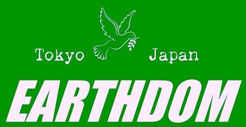 DONATION / 寄附金 (500円)