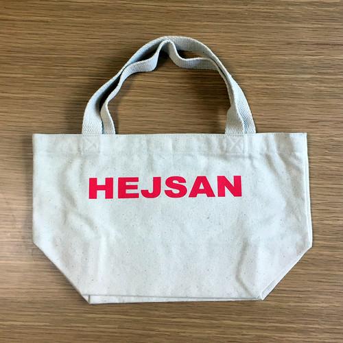 ランチバッグ(HEJSAN) ナチュラルxサーモンピンク