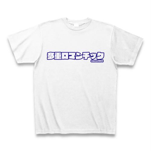 多重ロマンチックTシャツ(ホワイト)