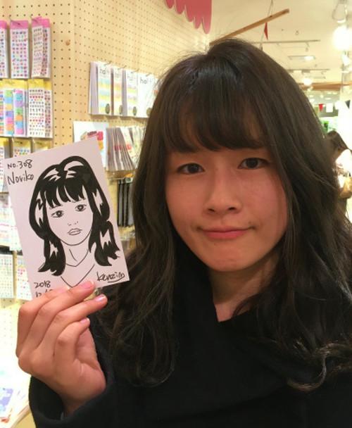 ノリコさん 308円
