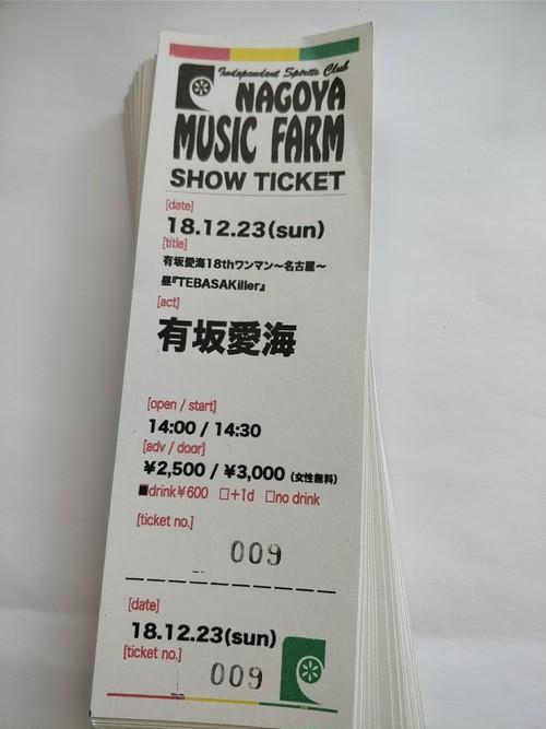 12月23日(日)名古屋ワンマンチケット女性用