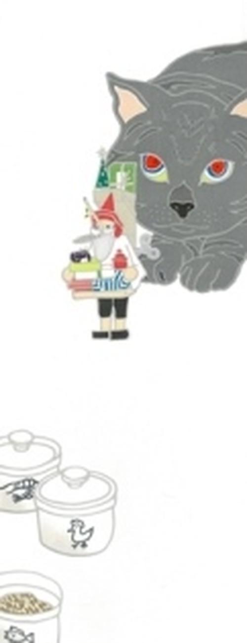 ミヤケマイ 木版画「七日の猫」 師走