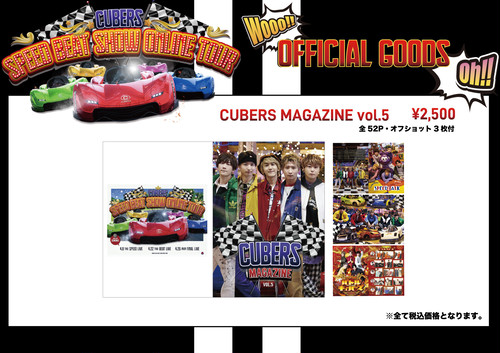 CUBERS MAGAZINE vol.5